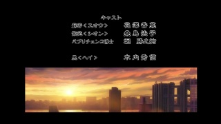 Darker than Black Ryūsei no Gemini - Ending - Large 01